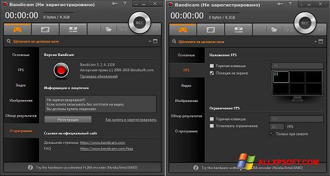 Screenshot Bandicam para Windows XP