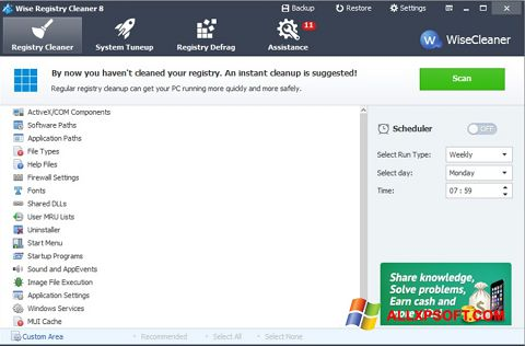 Screenshot Wise Registry Cleaner para Windows XP