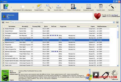 Screenshot Calibre para Windows XP