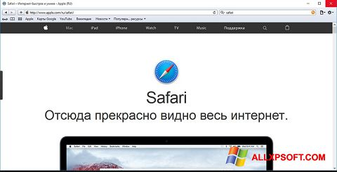 Screenshot Safari para Windows XP