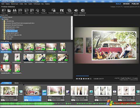 Screenshot ProShow Producer para Windows XP