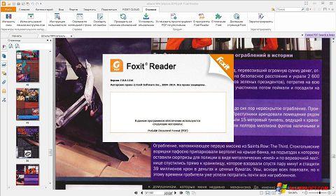 Screenshot Foxit Reader para Windows XP