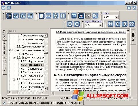 Screenshot DjVu Reader para Windows XP