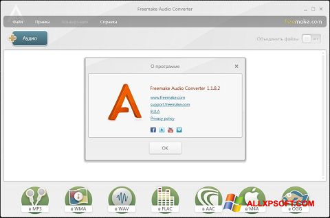 Screenshot Freemake Audio Converter para Windows XP